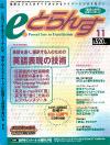 2000年11月号
