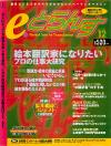 2000年12月号