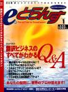 2002年1月号