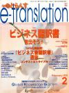 2003年2月号