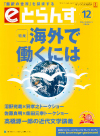 2004年12月号